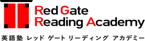 Red Gate Reading Academy